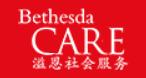 Bethesda C.A.R.E. Centre